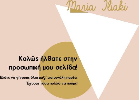 Μαρία Ηλιάκη
