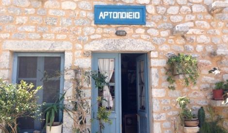 Αρεόπολη