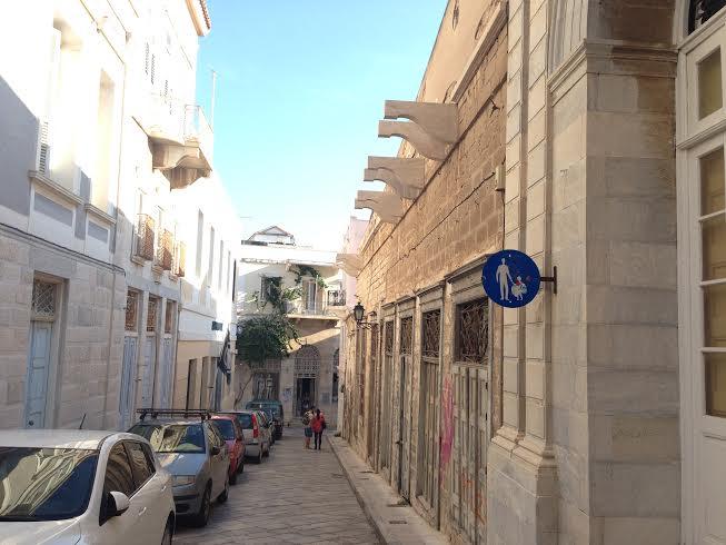 Ερμούπολη