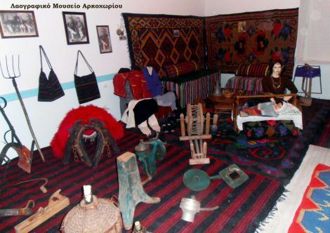 Το λαογραφικό μουσείο στο Αρκοχώρι