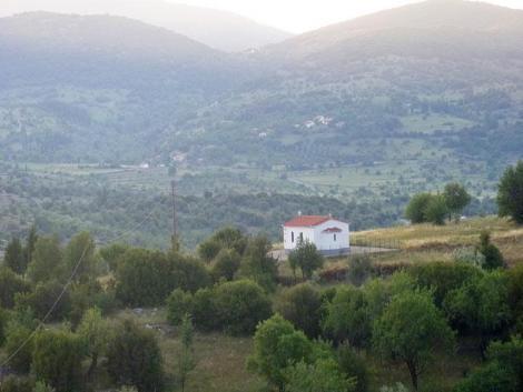 Καμενίτσα