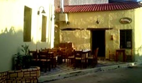 Βατόλακκος,Χανιά